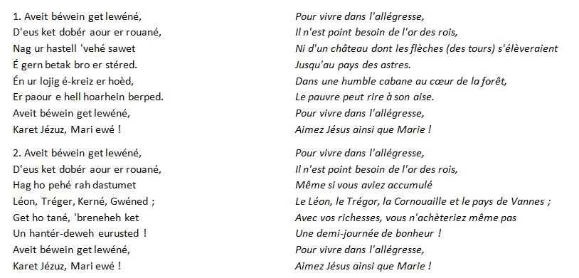 cantique breton de mariage